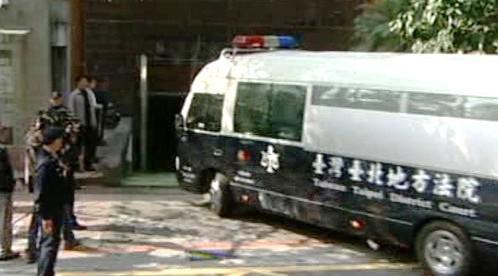 Příjezd tchajwanského exprezidenta k soudu