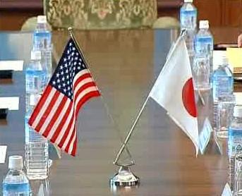 Vlajky USA a Japonska