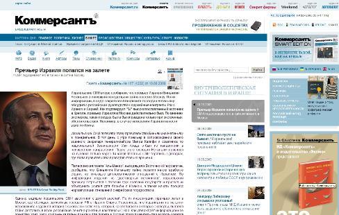 Kommersant o tajné Netanjahuově návštěvě v Rusku
