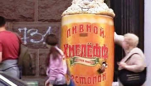 Poutač na restauraci v Rusku