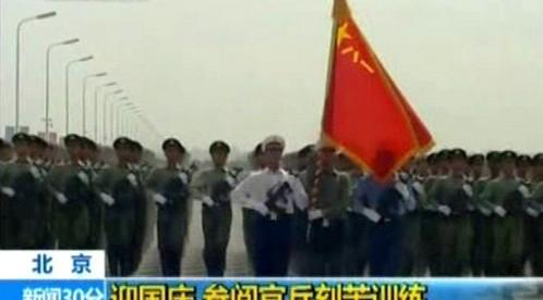 Čína se chystá na oslavy
