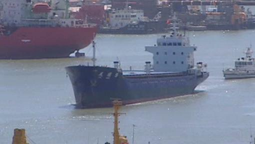 Čínský přístav Tchien-ťin