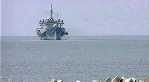 Válečná loď