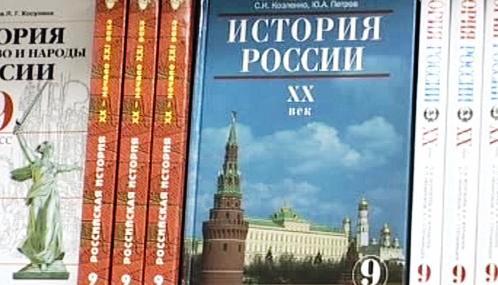 Ruské učebnice dějepisu