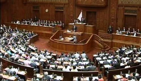 Japonský parlament
