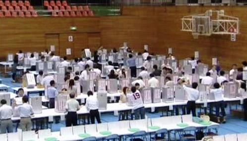 Sčítání hlasů v Japonsku