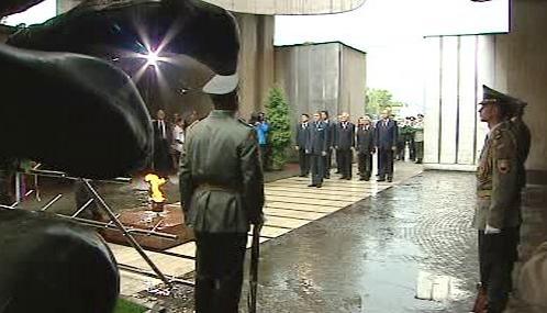 Oslavy výročí Slovenského národního povstání