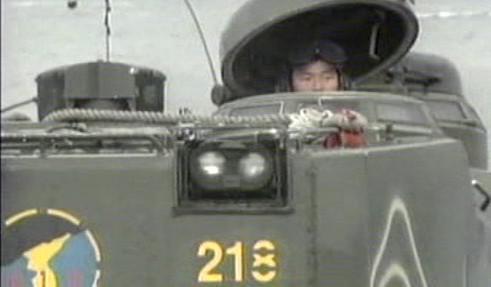 Korejská armáda