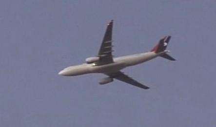 Jemenské letadlo