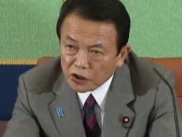 Japonský premiér Taro Aso