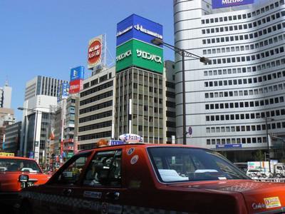 Ulice současného Tokia