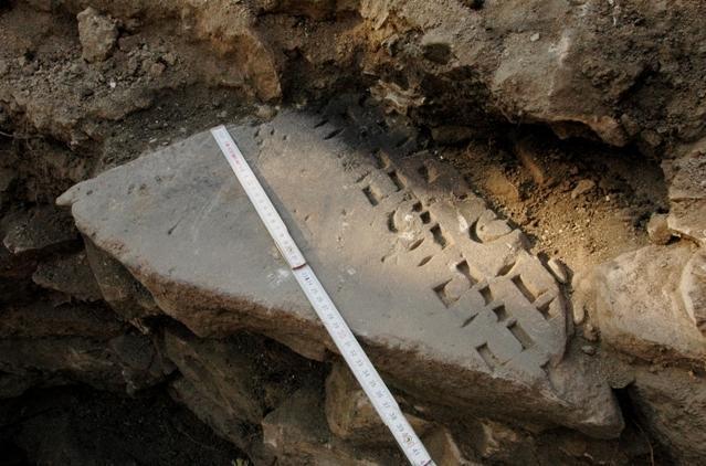 Archeologický výzkum pod stanicí Národní třída