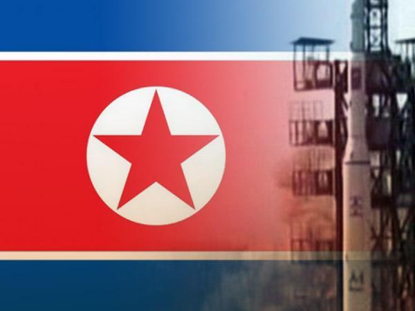 Korejská krize