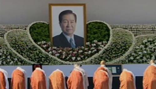 Pohřeb jihokorejského prezidenta Kim Te-džunga