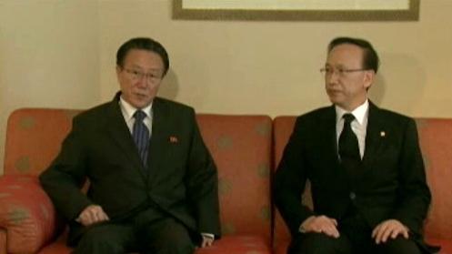 Setkání zástupců Severní a Jižní Korey