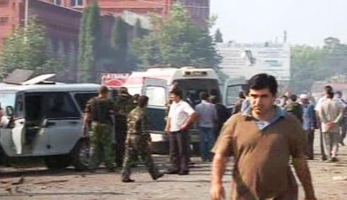 Útok na policejní stanici v Nazrani