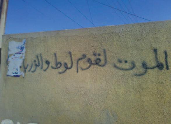 Human Rights Watch informovala o stíhání iráckých homosexuálů