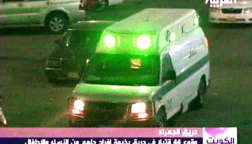 Kuvajtská záchranka