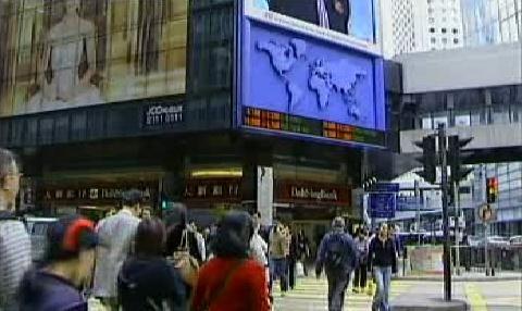Akcie v Asii zažívají pád