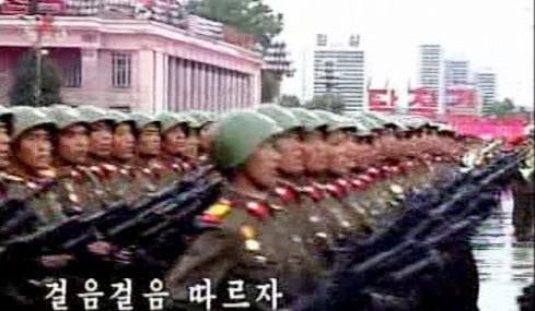 Severokorejská armáda