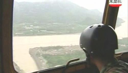 Řádění tajfunu Morakot na Tchaj-wanu