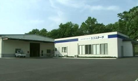 Japonská továrna vyrábí plasty z kukuřice