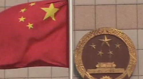 Nejvyšší lidový soud v Číně