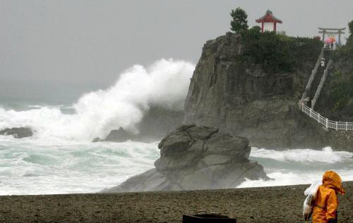 Tajfun Etau