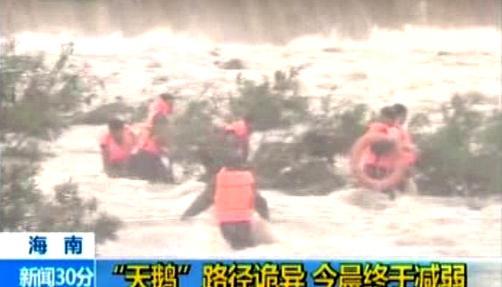 Pátrání po obětech či přeživších tajfunu Morakot