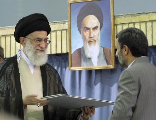 Jmenování Ahmadínežáda prezidentem