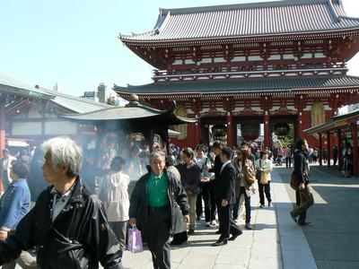 Chrám ve starém Tokiu
