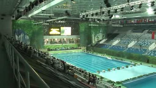 Stadion Vodní kostka