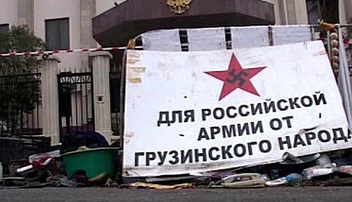 Nenávist mezi Rusy a Gruzíny trvá
