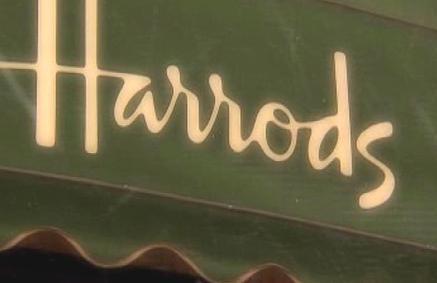 Obchodní dům Harrods
