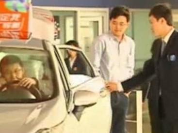 Autosalon v Číně