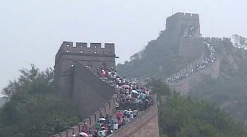 Turistický ruch v Číně