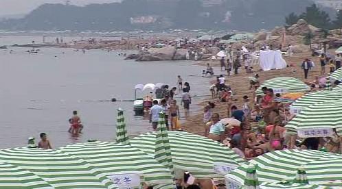 Pláže v Číně