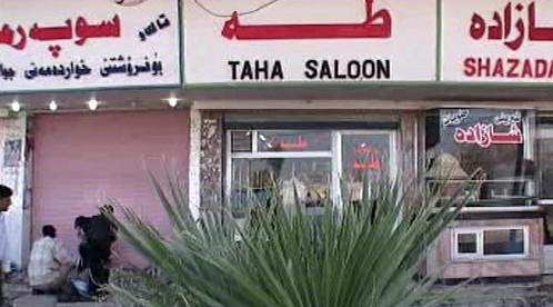 Turistika v Iráku