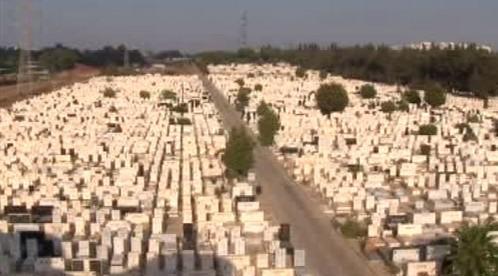 Hřbitov v Izraeli