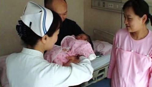 Čínská rodina