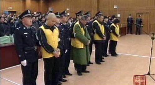 Soud v Číně