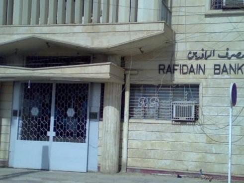 Banka Rafidajn