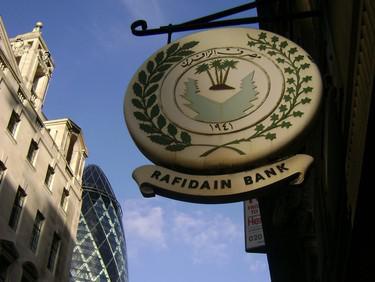 Banka Rafidajn v Londýně