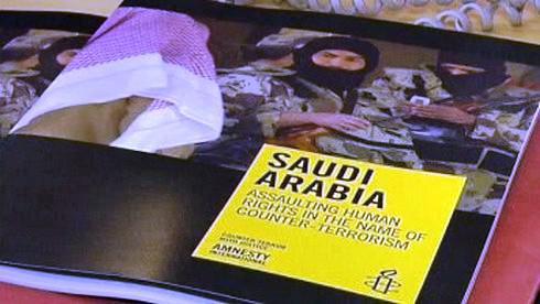 Zpráva Amnesty International