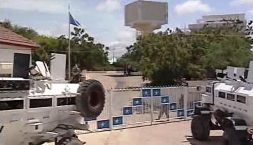 Somálský prezidentský palác