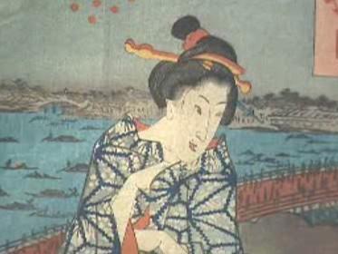 Sbírka asijského umění NG