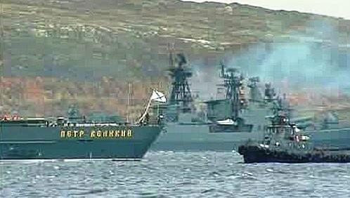 Ruská válečná plavidla