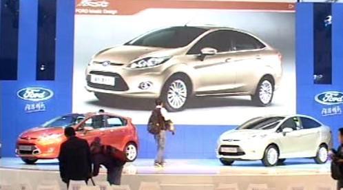 Ford Fiesta a Fiesta sedan