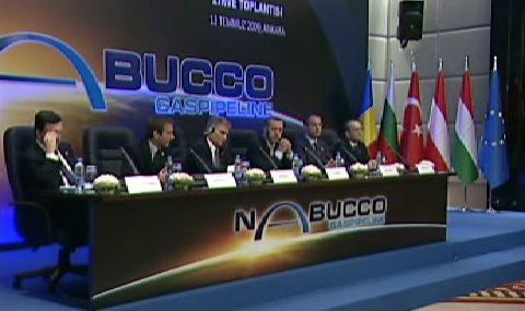 Jednání o plynovodu Nabucco
