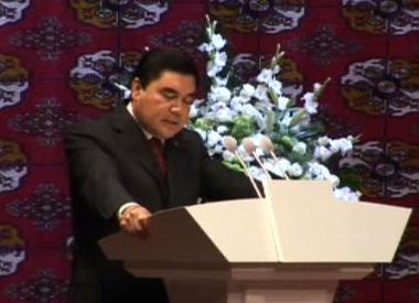 Gurbanguli Berdymuhamedov